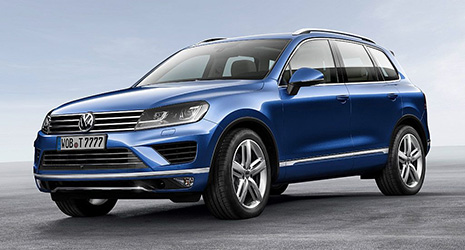 vw touareg 3 0 tdi scr 262 ps 4motion terrain tech. Black Bedroom Furniture Sets. Home Design Ideas